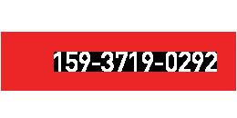 159-3719-0292